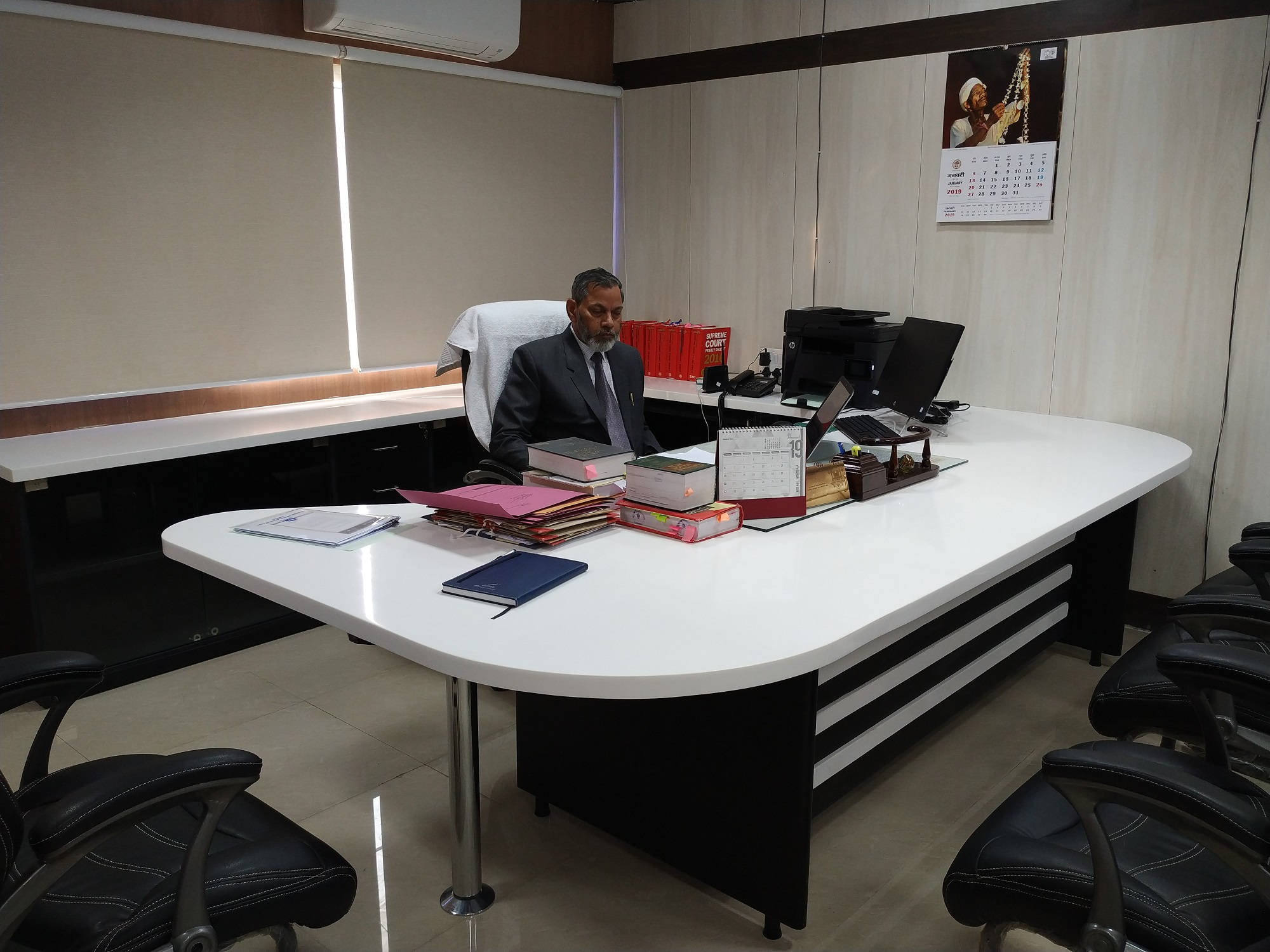 Office of Chairperson